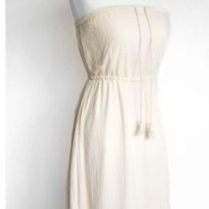 Dresses & Skirts - Beautiful Ivory Dress